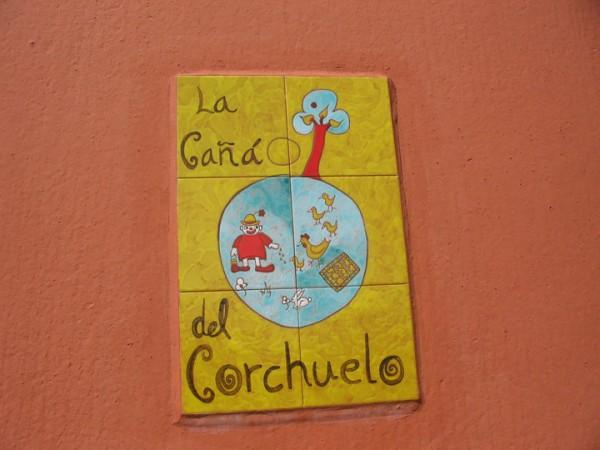La Caña Del Corchuelo  - West Andalusia - Huelva