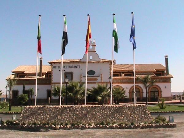 Hotel Rural Romero Torres  - Intérieur Andalousie - Cordoba