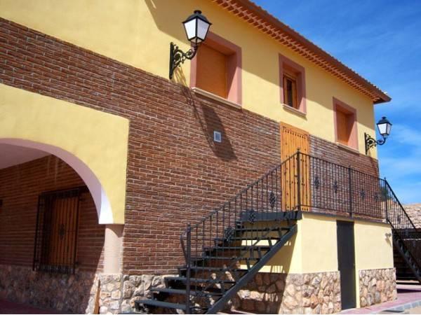 Casa Rural Dilamor II